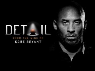 Detail: Kobe Bryant