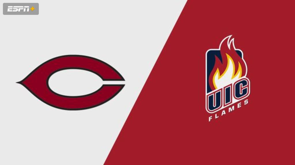 University of Chicago vs. Illinois-Chicago (Baseball)