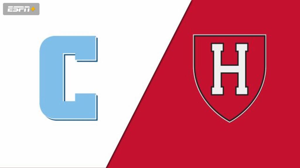 Columbia vs. Harvard (Championship Game #1) (Ivy League Baseball Tournament)