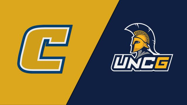 Chattanooga vs. UNC Greensboro (Championship) (SoCon Softball Championship)