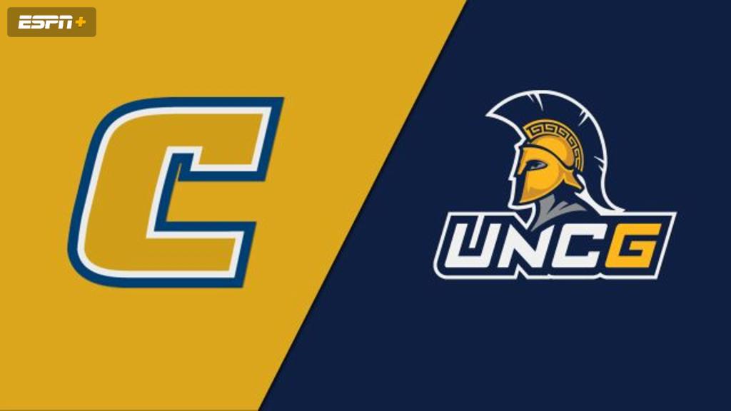 Chattanooga vs. UNC Greensboro (Championship) (SoCon Softball Championship)