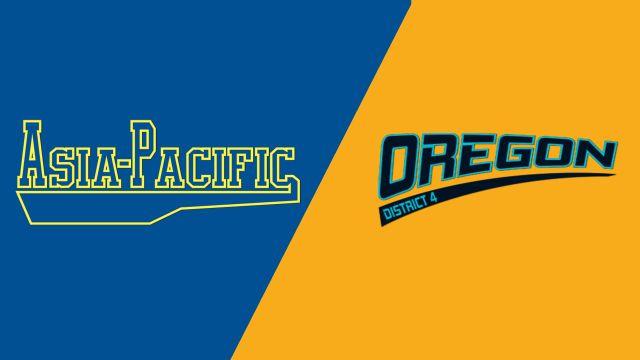 Bacolod City, Philippines vs. Lake Oswego, Oregon (Little League Softball World Series)